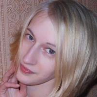 Martina Javurkova